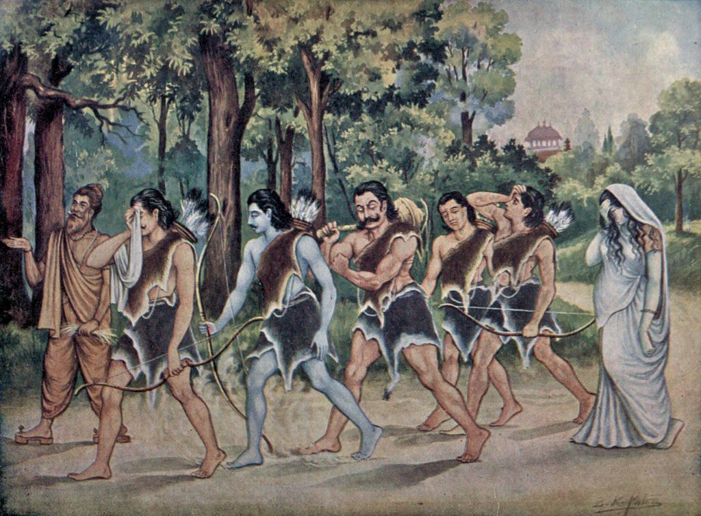Exile of the Pandavas