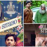 Gulabo Sitabo Review | Amazon Prime Exclusive
