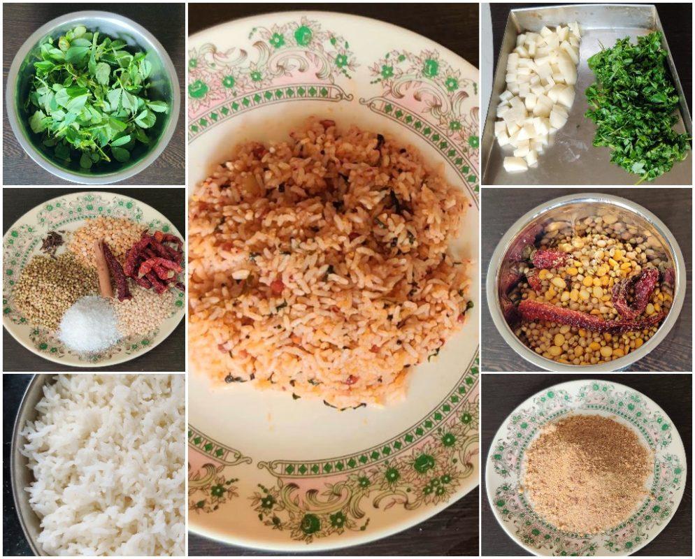 Methi Pulao | Methi Bath Recipe | Methi Rice Karnataka Style